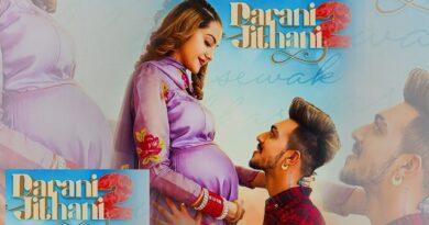 Darani Jithani 2 Lyrics - Gursewak Likhari   Mr Mrs Narula