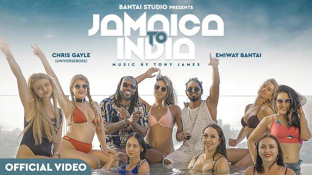 Jamaica To India Lyrics Emiway Bantai | Chris Gayle