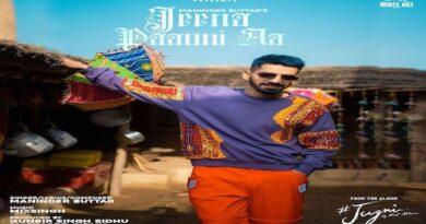 Jeena Paauni Aa Lyrics Maninder Buttar