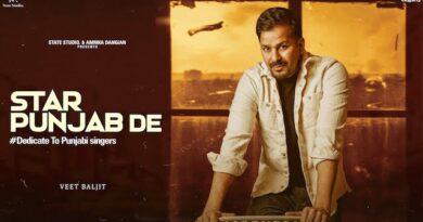 Star Punjab De Lyrics Veet Baljit