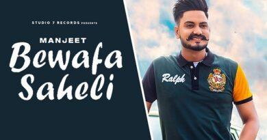 Bewafa Saheli Lyrics Manjeet