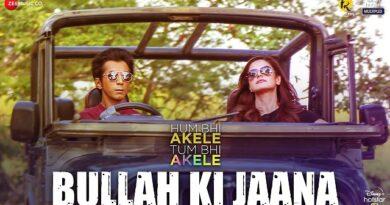 Bullah Ki Jaana Lyrics Hum Bhi Akele Tum Bhi Akele