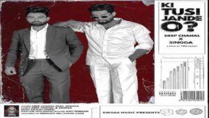 Ki Tusi Jande O Lyrics Deep Chahal | Singga