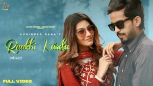Raakhi Karda Lyrics Surinder Baba