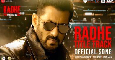 Radhe Title Track Lyrics Sajid Wajid | Radhe Title Track Lyrics - Sajid Wajid | Salman Khan