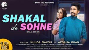 Shakal De Sohne Lyrics Khuda Baksh | Afsana Khan