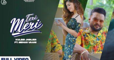 Teri Meri Lyrics Kulbir Jhinjer   Mehar Vaani