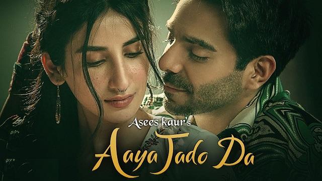 Aaya Jado Da Lyrics Asees Kaur | Aparshakti Khurana