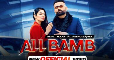 All Bamb Lyrics Amrit Maan | Gurlej Akhtar
