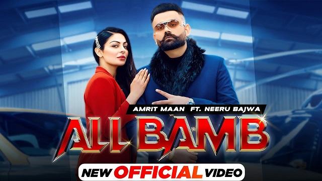 All Bamb Lyrics Amrit Maan   Gurlej Akhtar