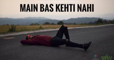 Main Bas Kehti Nahi Lyrics King | The Gorilla Bounce