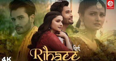 Rihaee Lyrics Yasser Desai