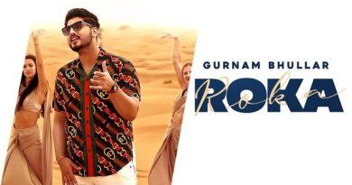 Roka Lyrics Gurnam Bhullar