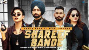 Shareef Bande Lyrics Sahib Brar | Gurlez Akhtar