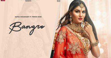 Bangroo Lyrics Manisha Sharma | Aanand Panchal