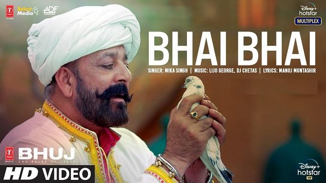 Bhai Bhai Lyrics Mika singh | Bhuj