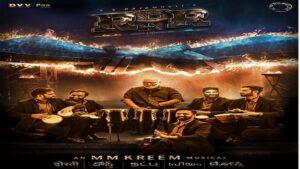 Dosti Song Lyrics - Rrr (Movie) | M M Kreem