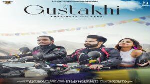Gustakhi Lyrics Amarinder | Kaka
