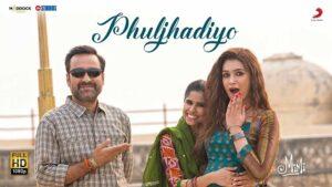 Phuljhadiyon Lyrics - Mimi   Shilpa Rao