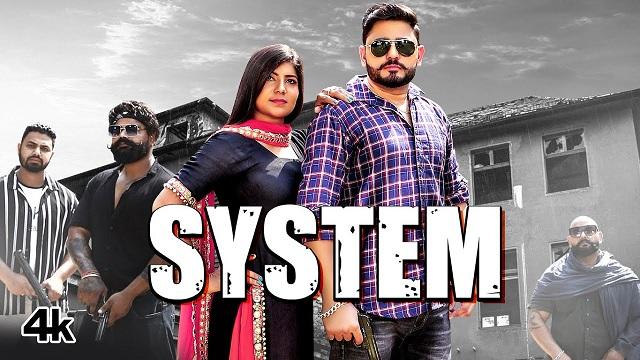 System Lyrics Raj Mawar | Manisha