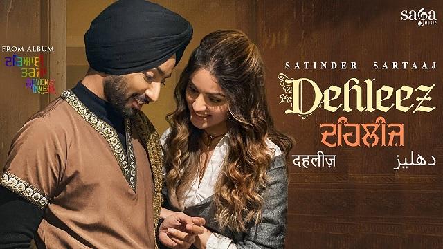 Dehleez Lyrics Satinder Sartaaj