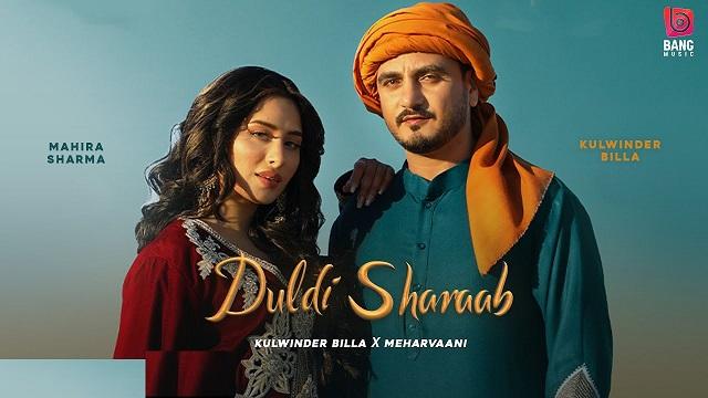 Duldi Sharab Lyrics Kulwinder Billa