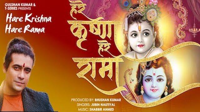 Hare Krishna Hare Rama Lyrics by Jubin Nautiyal