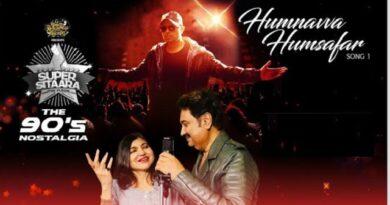 Humnavva Humsafar (Studio Version) Lyrics Kumar Sanu | Alka Yagnik