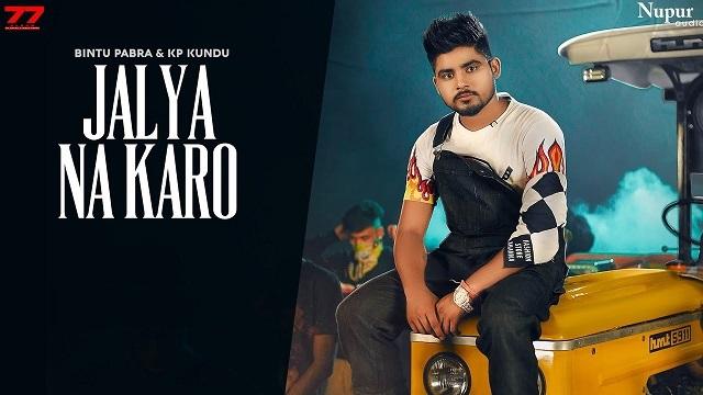 Jalya Na Karo Lyrics Bintu Pabra   77 Album