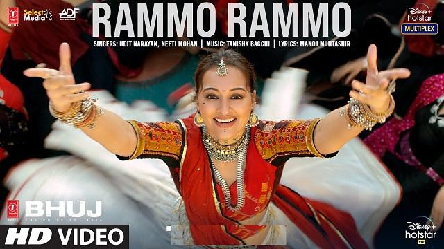Rammo Rammo Lyrics Bhuj | Udit Narayan | Neeti Mohan
