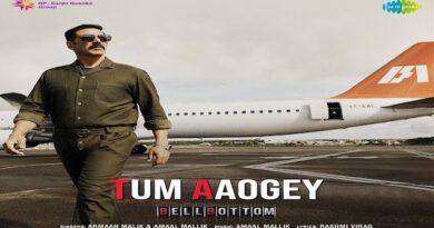 Tum Aaoge Lyrics Armaan Malik | Bell Bottom