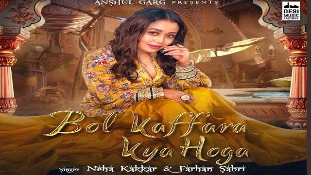 Bol Kaffara Kya Hoga Lyrics Neha Kakkar