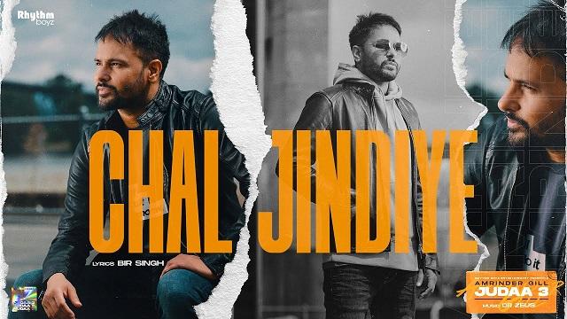 Chal Jindiye Lyrics Amrinder Gill | Judaa 3