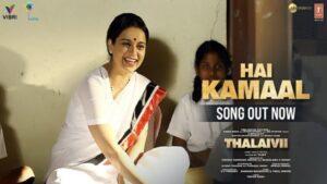 Hai Kamaal Lyrics Thalaivii