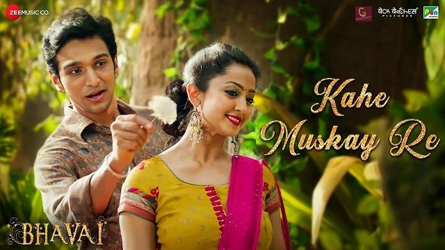 Kahe Muskay Re Lyrics Bhavai