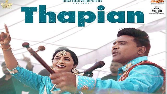 Thapian Lyrics Moosa Jatt | Balkar Ankhila