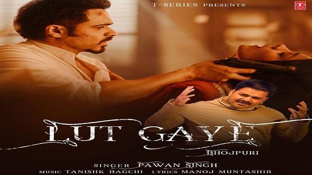 Lut Gaye (Bhojpuri) Lyrics - Pawan Singh