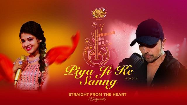 Piya Ji Ke Sanng (Studio Version) Lyrics Himesh Ke Dil Se