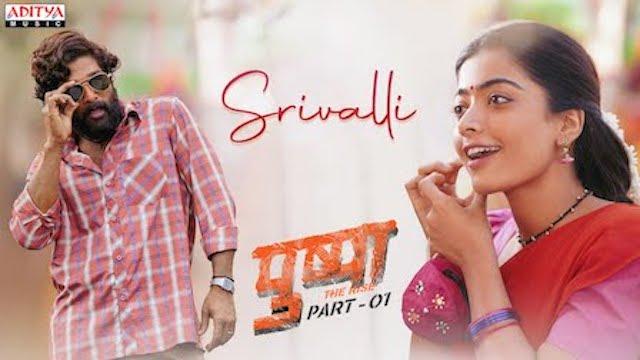 Srivalli Lyrics Pushpa | Allu Arjun