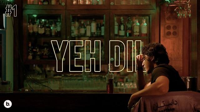 Yeh Dil Lyrics Tanzeel Khan