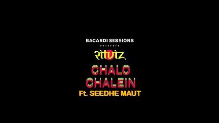 Chalo Chalein Lyrics Ritviz   Seedhe Maut