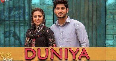 Duniya Lyrics Gurnam Bhullar | Surkhi Bindi