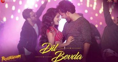 Dil Bevda Lyrics Prassthanam | Mika Singh