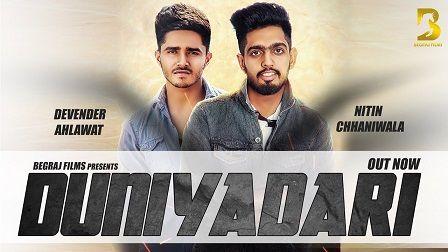 Duniyadari Lyrics Devender Ahlawat | Nitin Chhaniwala