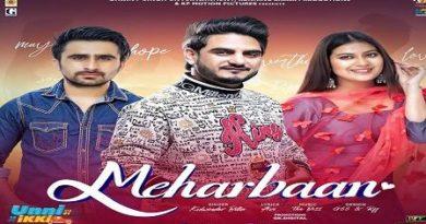 Meharbaan Lyrics Unni Ikki | Kulwinder Billa